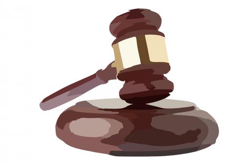 کمیسیون عفو و بخشودگی