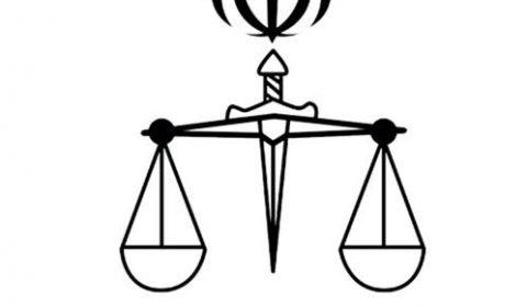 وکیل دادسرای انقلاب تهران