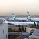 وکیل دادسرای فرودگاه تهران
