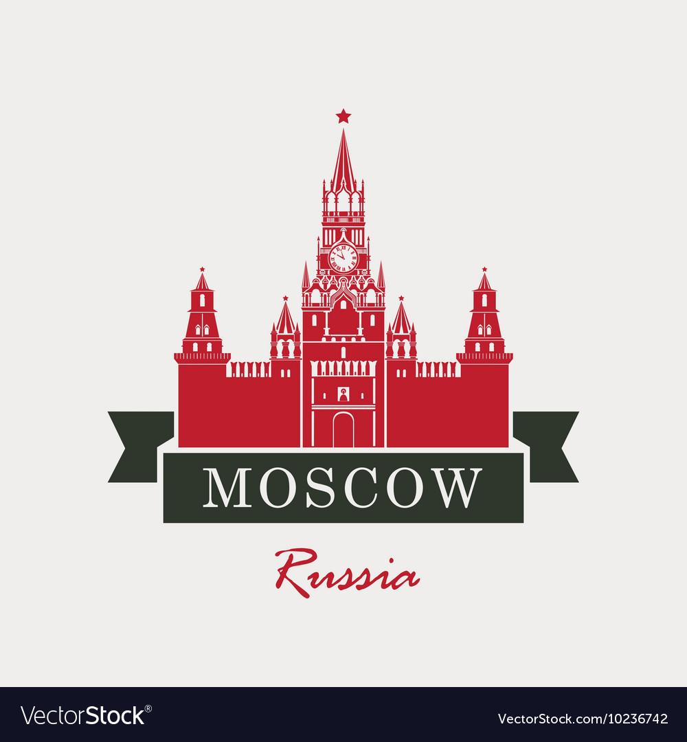 دانشگاه سچینوا مسکو