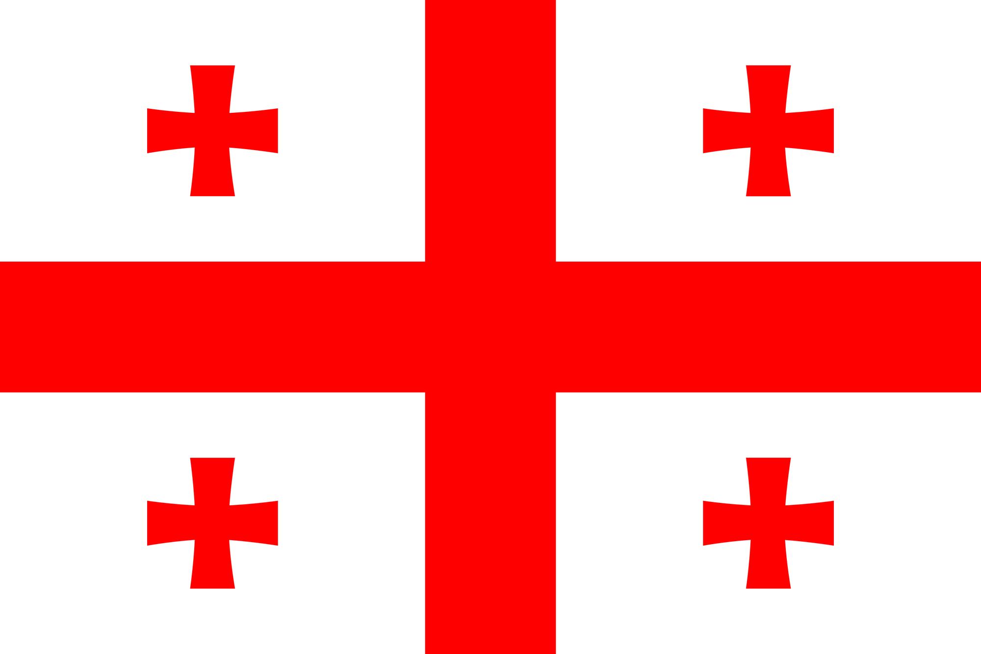 ویزای خرید ملک در گرجستان