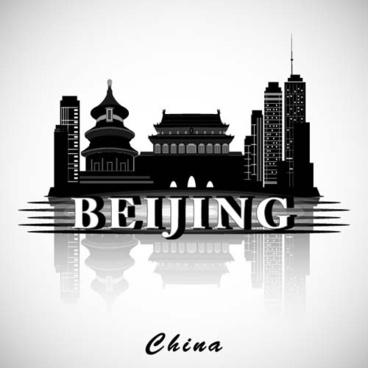 تحصیل پزشکی در پکن