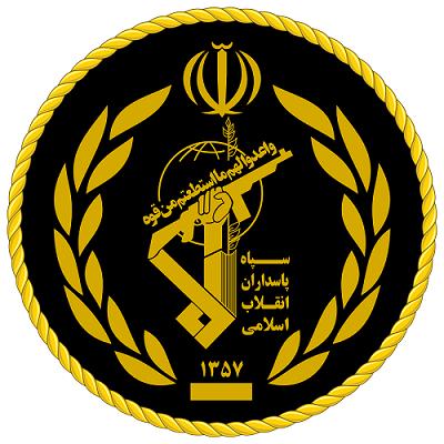 آثار حقوقی تحریم سپاه توسط ترامپ