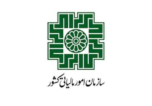 وکیل مالیات شمال شرق تهران